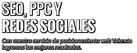 SEO, PPC Y REDES SOCIALES