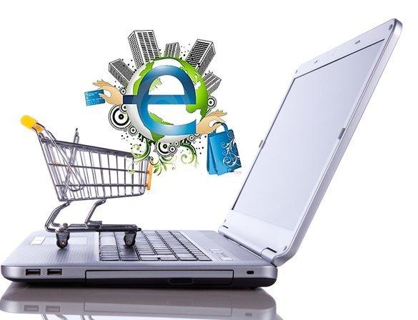 estrategias del comercio electronico essay